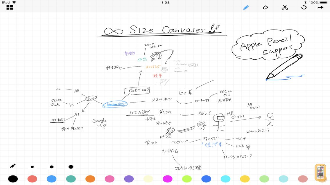 Screenshot - Map Note -Infinity Size Note-