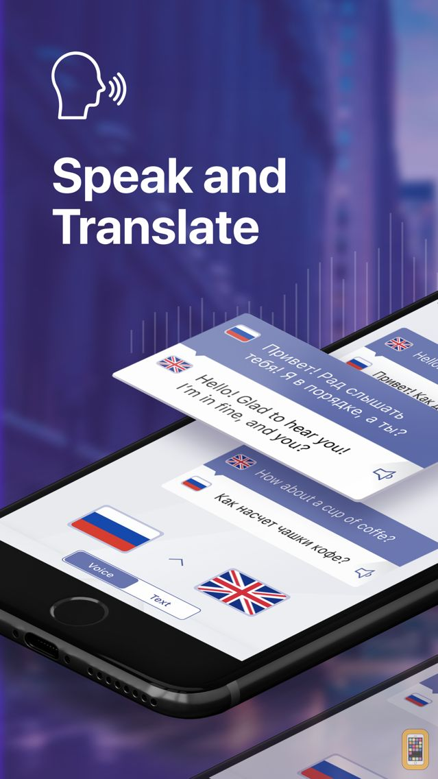 Screenshot - Voice and Text Translator HD