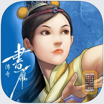 Shuyan Saga™: All Episodes by Lofty Sky Entertainment Inc. (Universal)