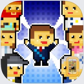 Pixel People by Lamb Damu Pte. Ltd. (Universal)