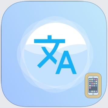 Browser Pro App