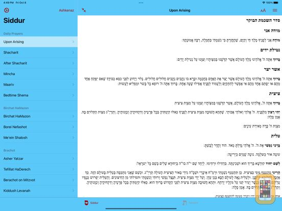Siddur - Daven Anywhere for iPhone & iPad - App Info & Stats