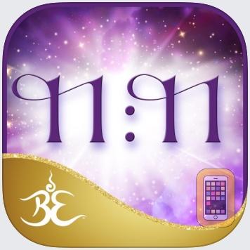 Alana Fairchild's 11:11 ORACLE by Oceanhouse Media (Universal)