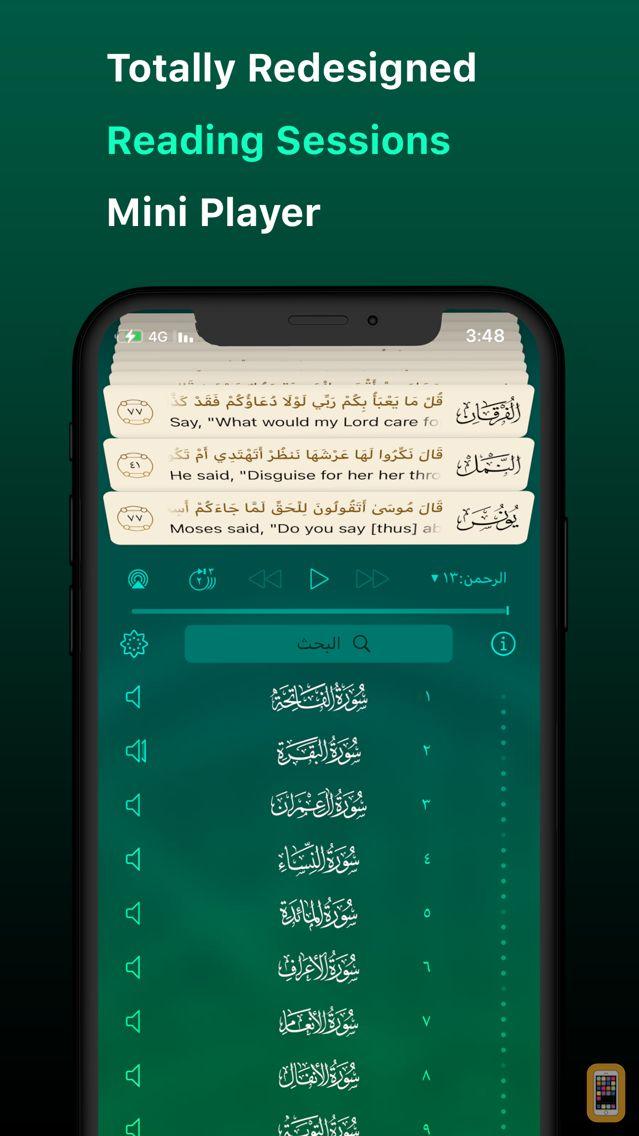 Screenshot - iQuran