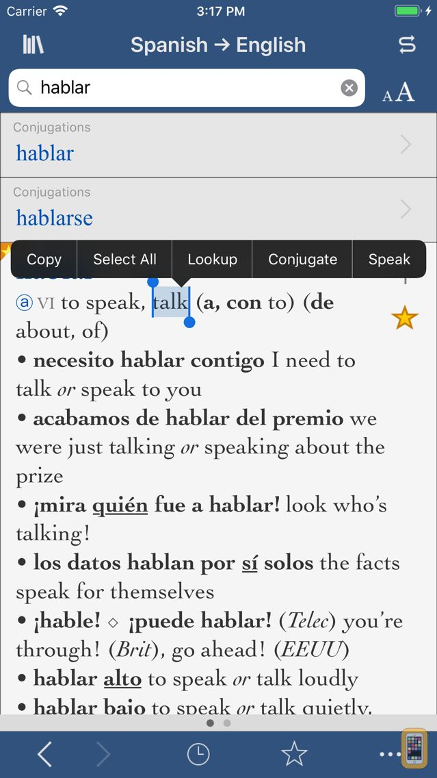 Screenshot - Collins Spanish-English