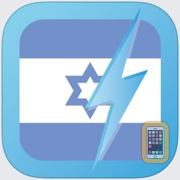Learn Hebrew - WordPower by Innovative Language Learning USA LLC (Universal)