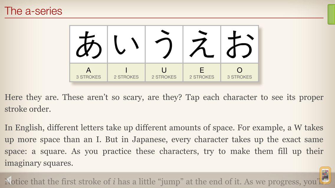 Screenshot - Human Japanese