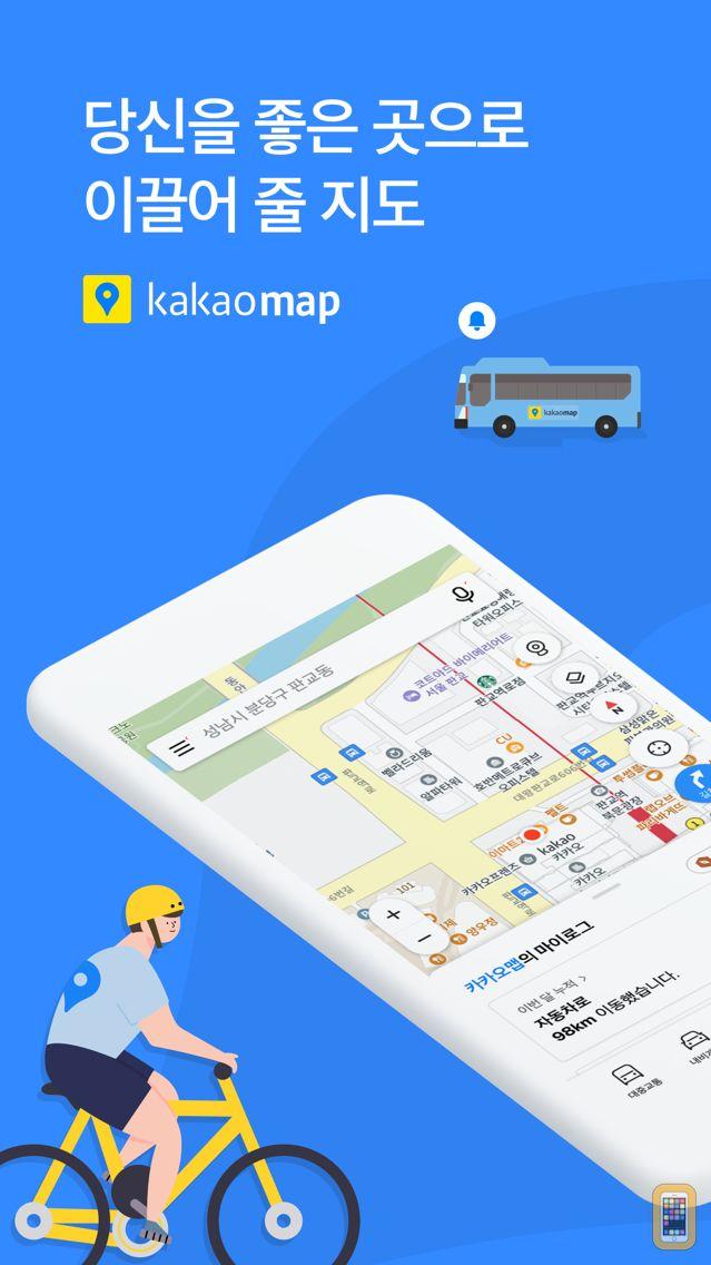 Screenshot - KakaoMap - Korea No.1 Map