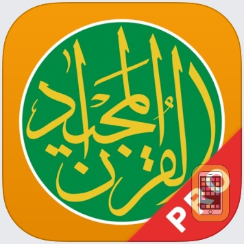 Quran Majeed Proالقرآن المجيد by Pakistan Data Management Services (Universal)