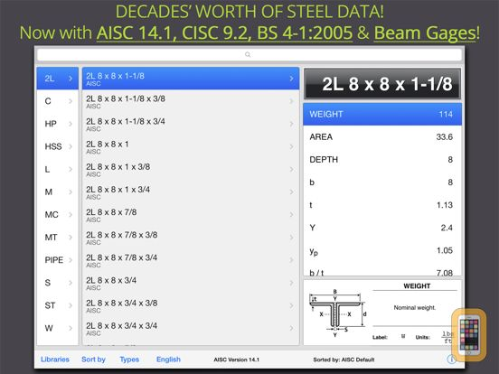 Screenshot - [steel shapes] hd