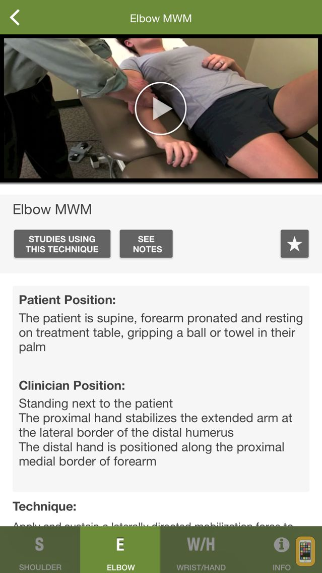 Screenshot - Mobile OMT Upper Extremity