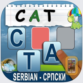 Build A Word (Serbian) - Learn to Spell Using Cyrillic and Latin Alphabets - Srpska Cirilica i Latinica by @Reks (Universal)