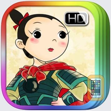 Hua Mu-Lan - iBigToy by iBigToy inc. (Universal)