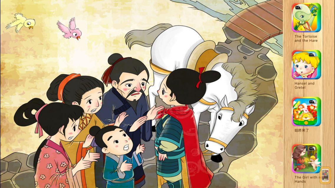 Screenshot - Hua Mu-Lan - iBigToy