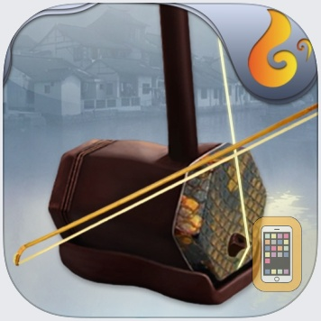 Erhu by MEET Studio CO.,LTD. (Universal)