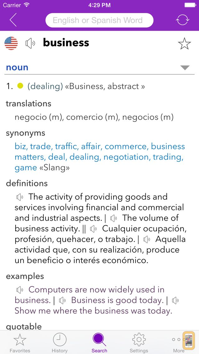 Screenshot - Spanish Business Dictionary