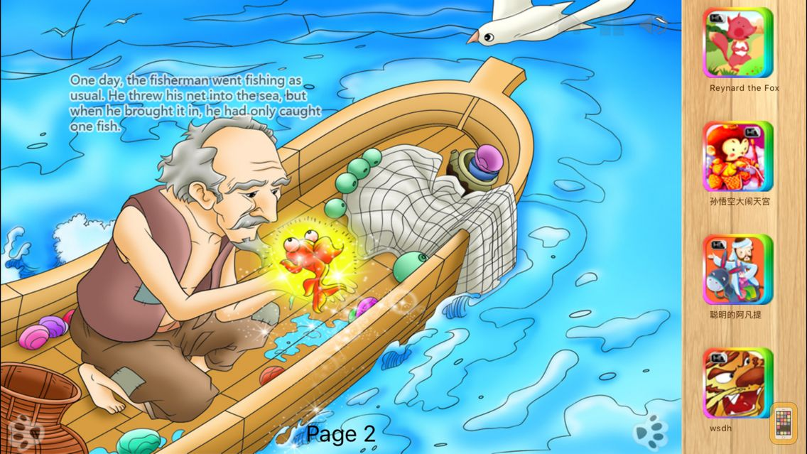 Screenshot - Fisherman and the Goldfish - bedtime fairy tale Interactive Book iBigToy