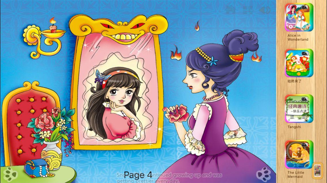 Screenshot - Snow White - iBigToy