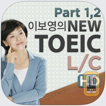 이보영의 토익 LC1 HD - Part 1, 2 by POVE (iPad)