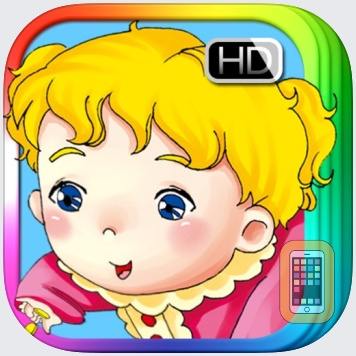 Hansel and Gretel - iBigToy by iBigToy inc. (Universal)