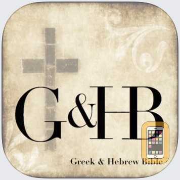 Greek and Hebrew Study Bible by Guang Zhang (Universal)