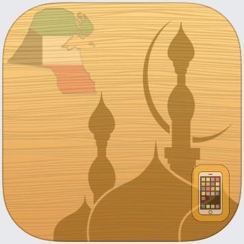 مساجد الكويت by www.ansar.net (iPhone)