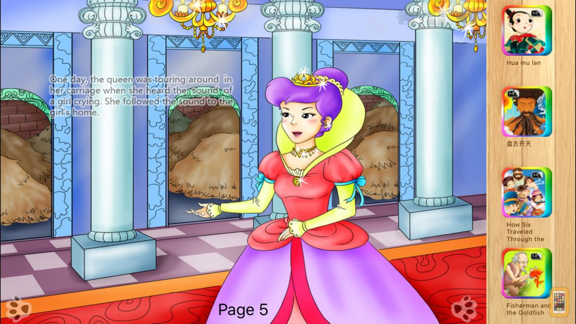 Screenshot - The Three Spinning Women - Fairy Tale iBigToy