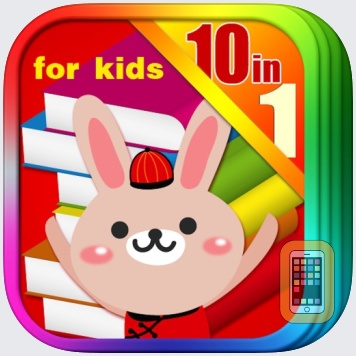 10 Classic Fairy Tales Interactive Books by iBigToy inc. (iPad)