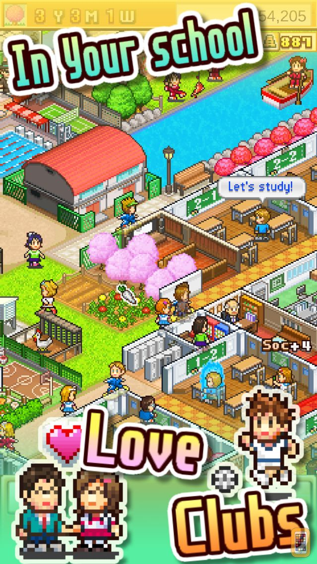 Screenshot - Pocket Academy