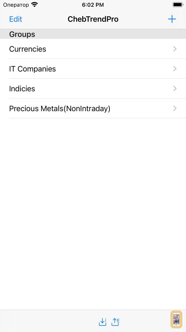 Screenshot - Chebyshev Trend Pro
