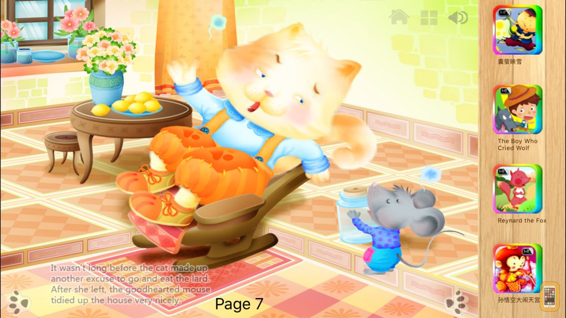 Screenshot - The Little Prince Interactive Book iBigToy
