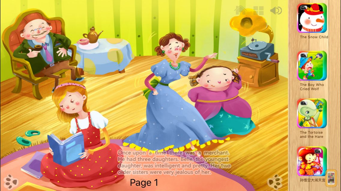 Screenshot - Beauty and the Beast - Bedtime Fairy Tale iBigToy