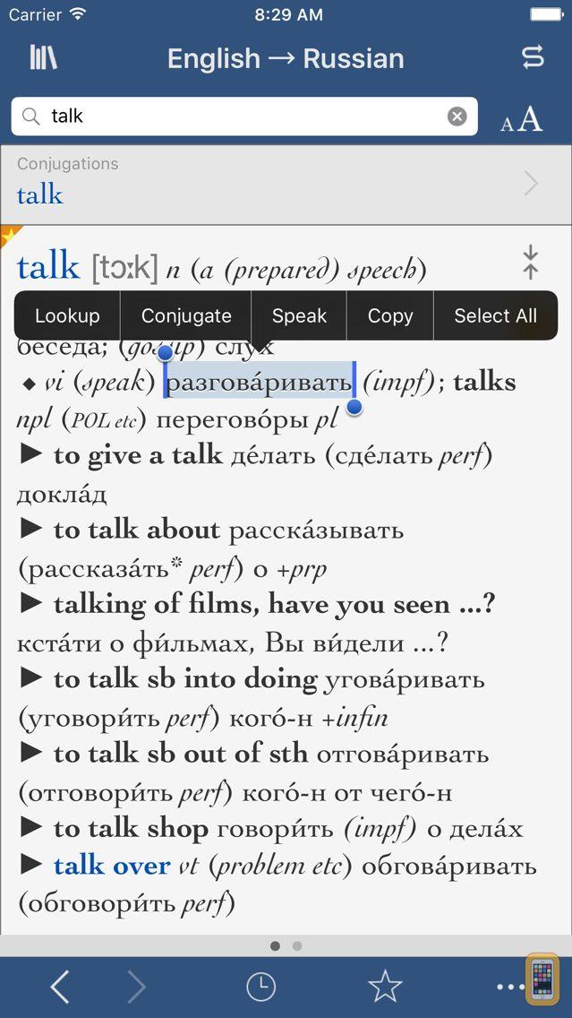 Screenshot - Collins Russian-English