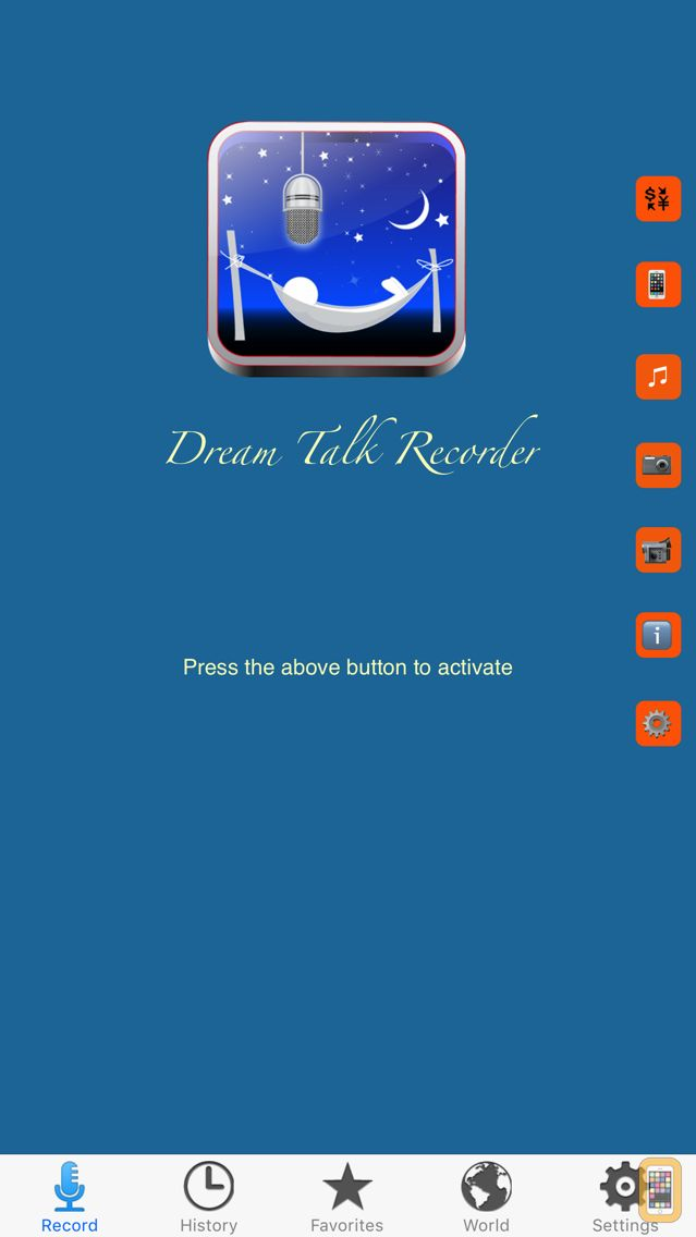 Screenshot - Dream Talk Recorder Pro