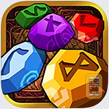 RuneMasterPuzzle by ATTOMEDIA Corp. (Universal)