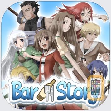 Adventure Bar Story by RideonJapan,Inc. (Universal)