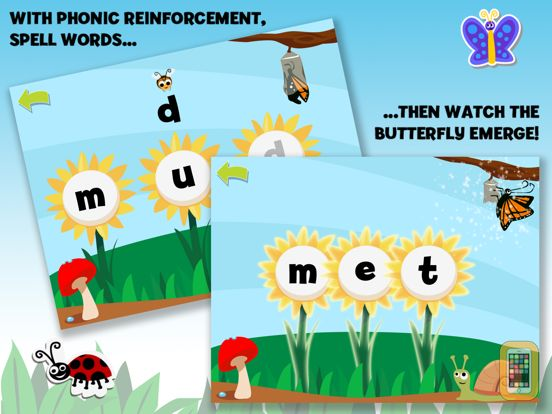 Screenshot - Brainy Bugs Preschool Games
