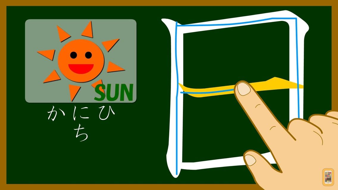 Screenshot - Japanese-kanji