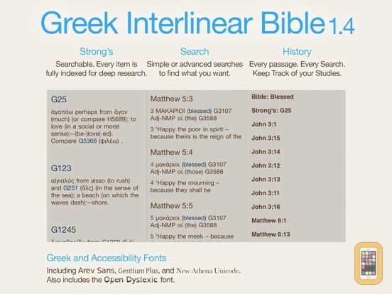 Bible Fonts