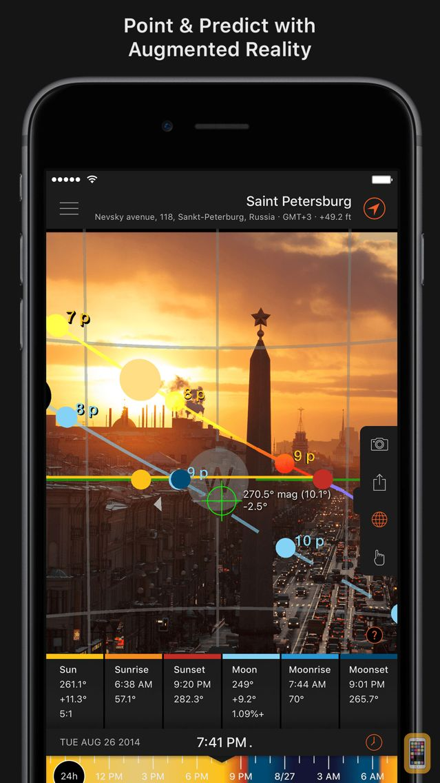 Screenshot - Sun Surveyor (Sun & Moon)