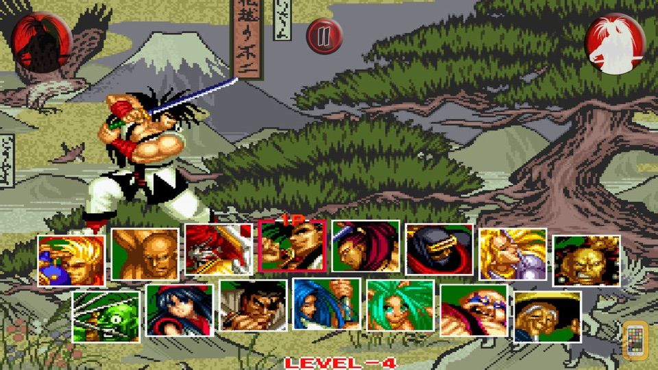 Screenshot - SAMURAI SHODOWN II
