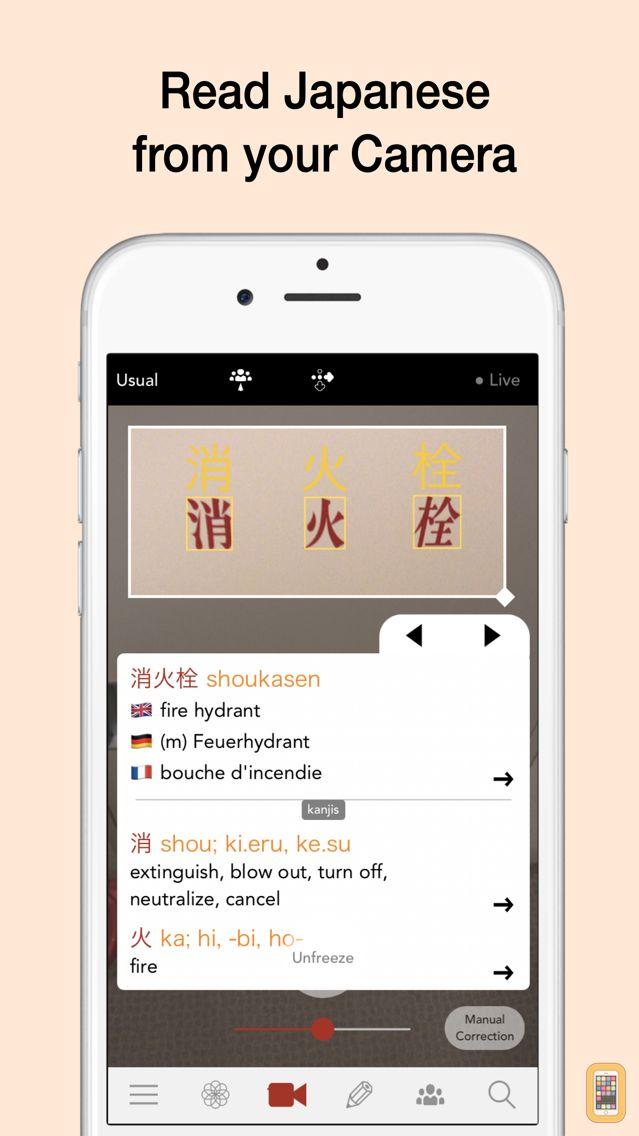 Screenshot - Yomiwa - Japanese Dictionary