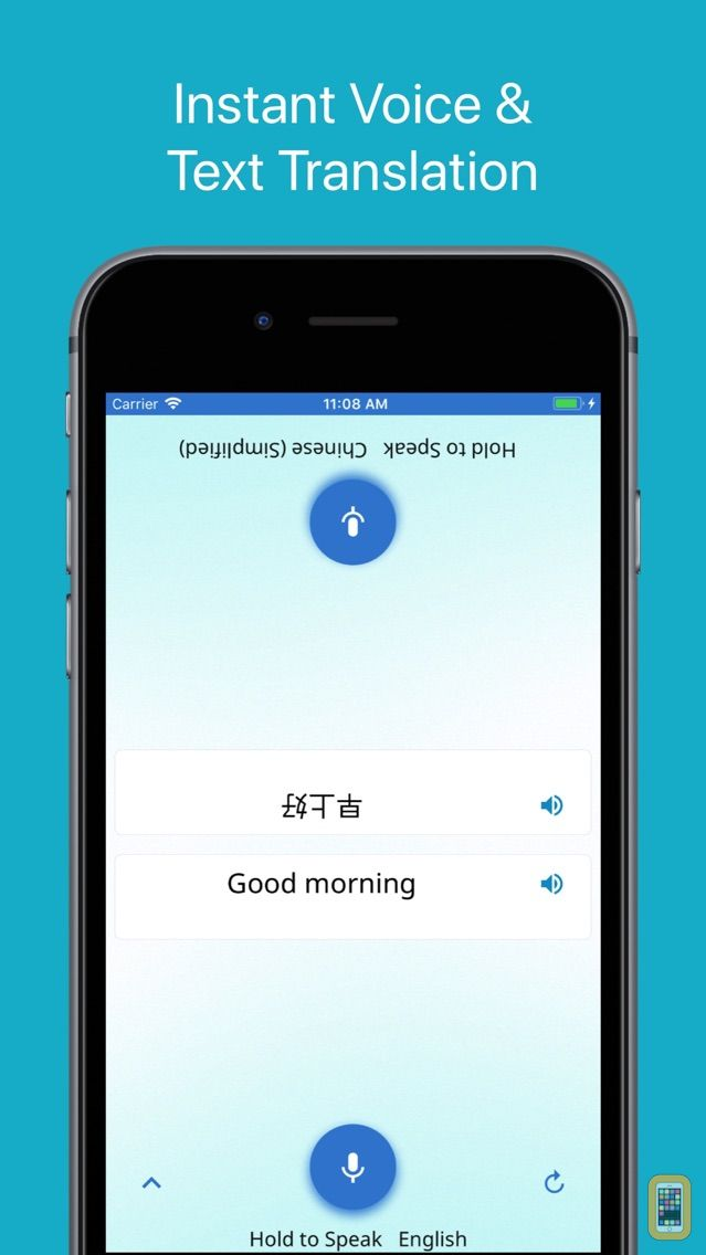 Screenshot - Multi Translate Voice