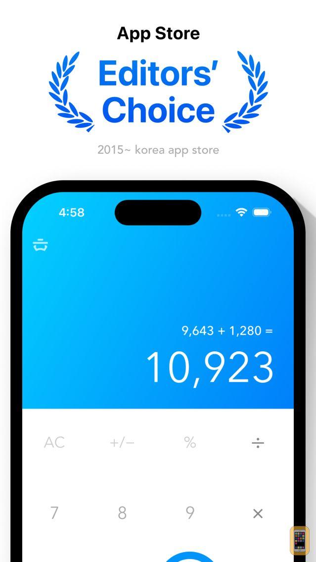 Screenshot - Basic Calculator Pro