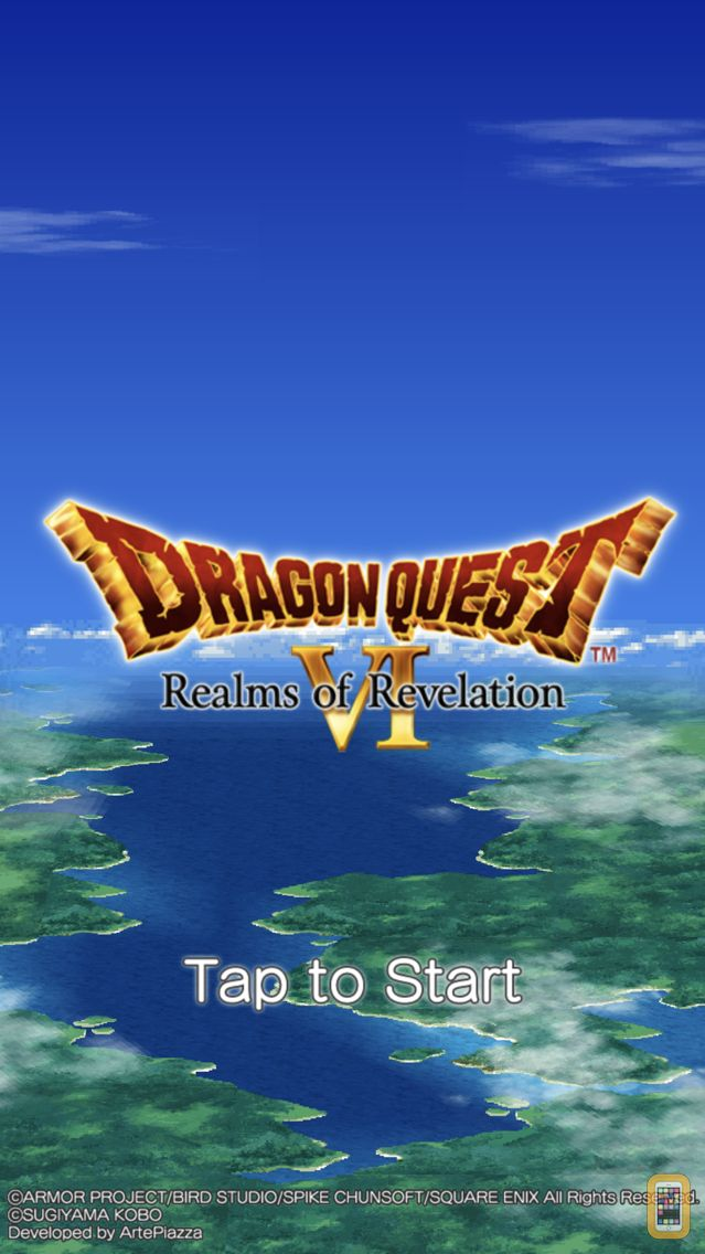 Screenshot - DRAGON QUEST VI